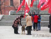 В Феодосии сегодня прошел митинг коммунистов:фоторепортаж