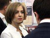 Поклонская рассказала о запомнившихся ей делах на посту прокурора Крыма