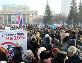 Жители Новосибирска вышли на митинг против роста тарифов ЖКХ