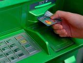 Новый вирус атаковал банкоматы в России
