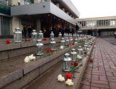 Суд приговорил фигуранта дела о теракте на Дубровке к 19 годам лишения свободы