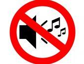 В Крыму принят закон о тишине: шуметь с 23:00 до 7:00 запрещено