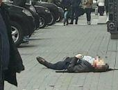 Экс-депутат Госдумы России Вороненков убит в Киеве