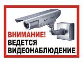 В столице Крыма площадки с мусорными контейнерами будут под видеонаблюдением
