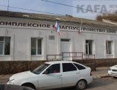 Бывший директор «Городского благоустройства» рассказал о проблемах ЖКХ в Феодосии