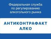 Крымчане с помощью смартфонов в магазинах смогут проверять алкоголь на подлинность