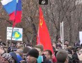 В Москве и Петербурге начинаются митинги и шествия против коррупции во власти