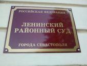 Севастопольский общественник заплатит 30 тысяч рублей за клевету в адрес судьи