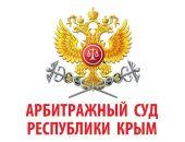 На оператора Керченской паромной переправы подали иск в суд