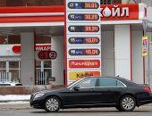"""""""ЛУКОЙЛ"""" собрался продать около трети своих АЗС в России"""