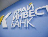 Власти Краснодарского края претендуют на работающий в Крыму банк