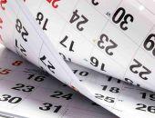 В Крыму объявлены еще 4 выходных дня