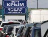 Ночью Керченская переправа приостанавливалась, сейчас работает по фактической погоде