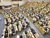 Чем занимаются депутаты от Крыма в Госдуме