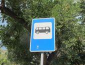 В Феодосии планируют запустить новый автобусный маршрут