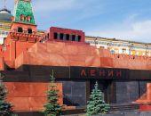 В РПЦ сказали, когда будет захоронено тело Ленина