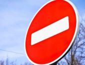 В Севастополе из-за проведения антитеррористических учений ограничат движение