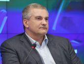Глава Крыма Сергей Аксёнов прокомментировал задержание мэра Красноперекопска
