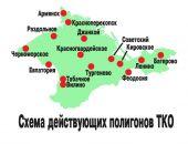 В Крыму из 28 полигонов ТКО 15 останутся, 13 будут закрыты, – депутат Госсовета
