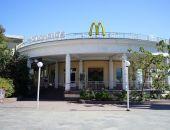 В Крыму открываются рестораны «МакДональдс»
