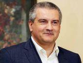 Глава Крыма Аксёнов – в тройке лидеров медиарейтинга губернаторов РФ за март