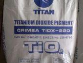 Для производства титана в Крыму сырьё хотят поставлять из Вьетнама