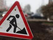 В Крыму на три дня закрыты две дороги Симферополь – Севастополь из-за ремонта