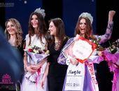 В Симферополе прошел конкурс красоты «Мисс Республика Крым 2017» (фото)