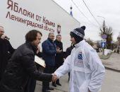 Крым передал 10 тонн яблок для 30 детских домов Ленинградской области