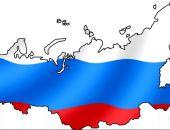 Россия заняла 109 место в рейтинге самых безопасных стран
