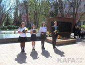 В Феодосии школьники отметили День освобождения города (видео)