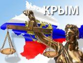 Крымфиннадзор ответит за ложную информацию о финансовых нарушениях на КЖД