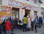 В Феодосии магазин «Казанок» приглашает на мастер-класс