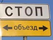 В Крыму с июня автотранспорт на участке трассы Феодосия – Керчь пустят в объезд