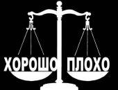 """В России готовят закон  """"О защите высокозначимых нравственных ценностей""""."""