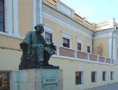 Как в Феодосии отметят 200-летие Ивана Айвазовского?