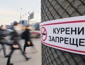 В России стали меньше пить и курить, – Роспотребнадзор