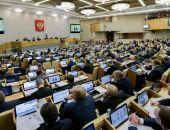 Стало известно, сколько заработали за год депутаты ГД и сенаторы СФ от Крыма и Севастополя