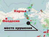 Сегодня ночью в Черном море южнее Керченского пролива затонул сухогруз «Герои арсенала»