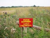 Власти Берегового намерены изымать у собственников земельные участки