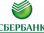 Сбербанк не собирается открывать свои отделения в Крыму