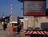 Керченская переправа приостановила работу из-за непогоды