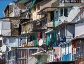 Крым на 40 лет отстает от остальной России по обеспеченности жильём
