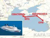 На первый рейс круиза по маршруту Сочи – Крым продано билетов пока лишь на 20% мест
