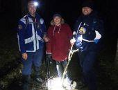 Двое туристов из Казани вчера вечером заблудились в районе горы Демерджи