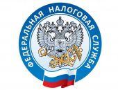 Более 14 тысяч деклараций поступило от налогоплательщиков Республики Крым