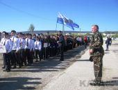 В Феодосии прошла военно-спортивная игра «Победа» (видео)