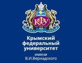 Трудовой коллектив Академии биоресурсов КФУ потребовал отставки ректора вуза Донича
