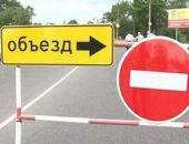 Центр столицы Крыма перекроют для проезда автомобилей из-за празднования Первомая