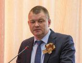 В Керчи депутаты избрали нового главу администрации
